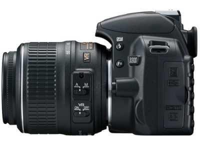 Firmware - Actualização para a Nikon D3100