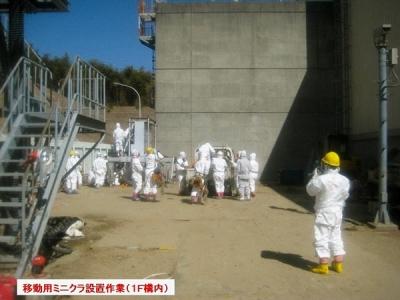 Imagens da central nuclear Fukushima Daiichi - Japão